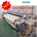 Used for toyota air jet looms toyota air jet loom price